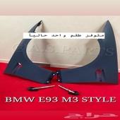 بدي كت BMW E92 E93