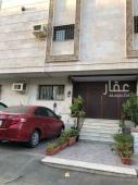 شقة للايجار في حي النزهة في جده