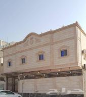 عمارة دورين 6شقق في حي الحمدانيه