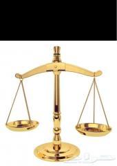 محامي مختص بقسمة التركات والقضايا الحقوقية