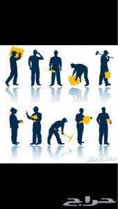 عمالة للتنازل