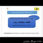 افضل اسعار المساج وحمام مغربي وبديكير