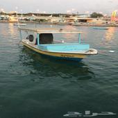 قارب الطول 6.10 العرض 2.13 العمق 0.70