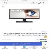 للبيع شاشه benq