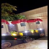 مشروع عربات شواء