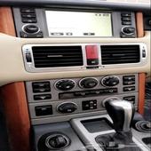 رنج - السيارة  لاند روفر -
