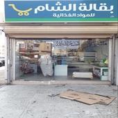 جدة حي النسيم بجوار مسجد عمر الفاروق