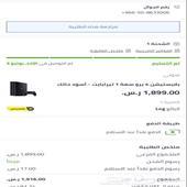 بلايستيشن  سوني   Sony 1Ti 4K