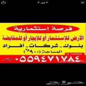ارض تجارية للإيجار شارع 52 مساحة 900 م2 جدة الحمدانية