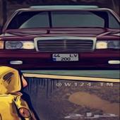 اي سيارهه