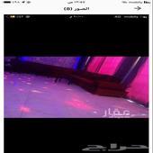 شاليه الرياض