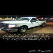 للبيع فورد F150