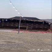 مخيم متكامل في 150