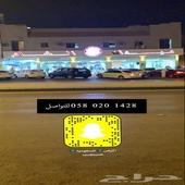 عمارة في حي الوادي الرياض للبيع المساحة 1000م