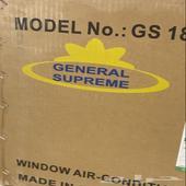 للبيع مكيفات جنرال عدد 3 بارد حار - ثلاجة - غسالة ملابس