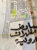 ارض للبيع في حي السيف في الدمام