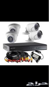 أحمى بيتك و أطفالك. كاميرات مراقبة بسعر خيالى