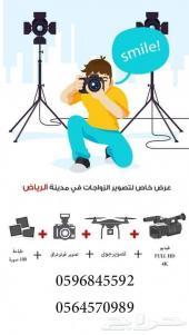 مصور فيديو وفوتوغرافى