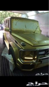 ورشة سيارات سمكرة ورشة (وكالة فرن) ب1700