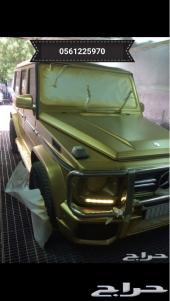 ورشة سيارات (رش مطفي)رش لمعه رش جنوط ب700ريا