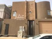 فيلا للبيع في حي العارض في الرياض