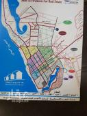 ارض للبيع في حي ابحر الجنوبية في جده