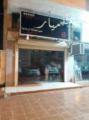 محل للايجار في حي السلامة في جده