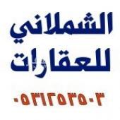 بيع شرأ اراضي منح حي الشرق طريق رماح والدمام