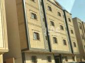 شقة للبيع في حي الحمراء في الرياض