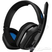 Astro Gaming Headset A10 for PS4 Ps5