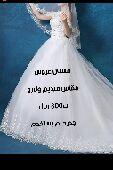 فستان زفاف .. فساتين عرايس