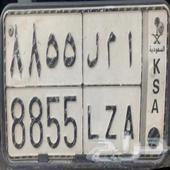 لوحة مميزه للبيع (ا م ل 8855)