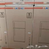 ثلاجة بابين KMC تبريد بخار مع ضمان سنتين