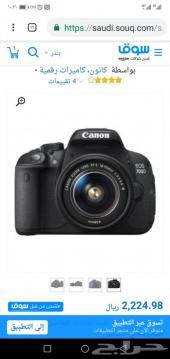 كانون d700 كاميرا احترافيه نظيفه جدا