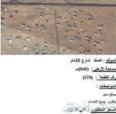 أرض للبيع رقم 579تبوك _الصفا