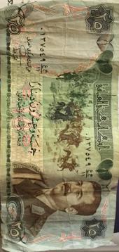 عملة الزعيم صدام الله يرحمه