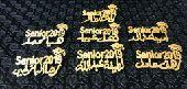 بروشات تخرج   متجر هدايا منار