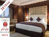 لحاف سموالفندقي جودة عاليةعرض سعرتقييم217