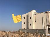 للبيع عماره تجارية في جبل عير