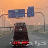 سطحه جده لنقل السيارات بجده وخارجها الرياض