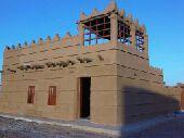 تراث العرب في المملكه العربي اسعوديه