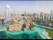 فيز دبي