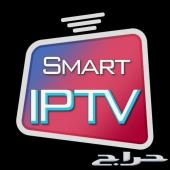 اشتراك iptv لجميع الاجهزة