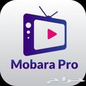IPTV اشتراك افضل سيرفر لمشاهدة جميع القنوات