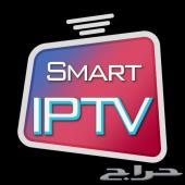 أفضل اشتراك قنوات تلفزيونية IPTV (اطلب تجربة)