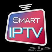 اشتراك الأجهزة الذكية IPTV ( اطلب التجربة )