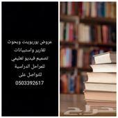 خدمات الكترونيه للطلاب