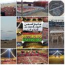 مخيم أيجار وللبيع الموقع ذهبان خليج سلمان بعد