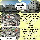 عماره للبيع في مكة حي الغسالة او جبل النور