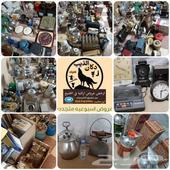 ارخص متجر للتراث في الخليج